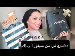 My Sephora & MAC Haul