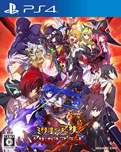 Square Enix Million Arthur Arcana Blood SONY PS4 PLAYSTATION 4 VERSÃO JAPONESA