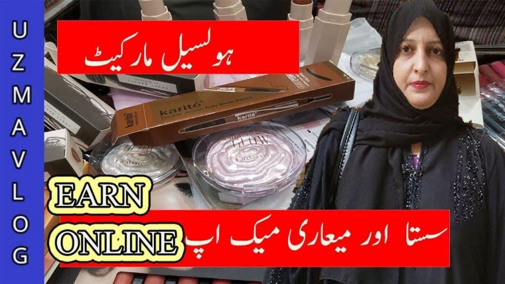 Mercado de maquiagem por atacado em Karachi Paquistão   AkeFaça dinheiro online   Mercados de Boltan   #uzmavlog
